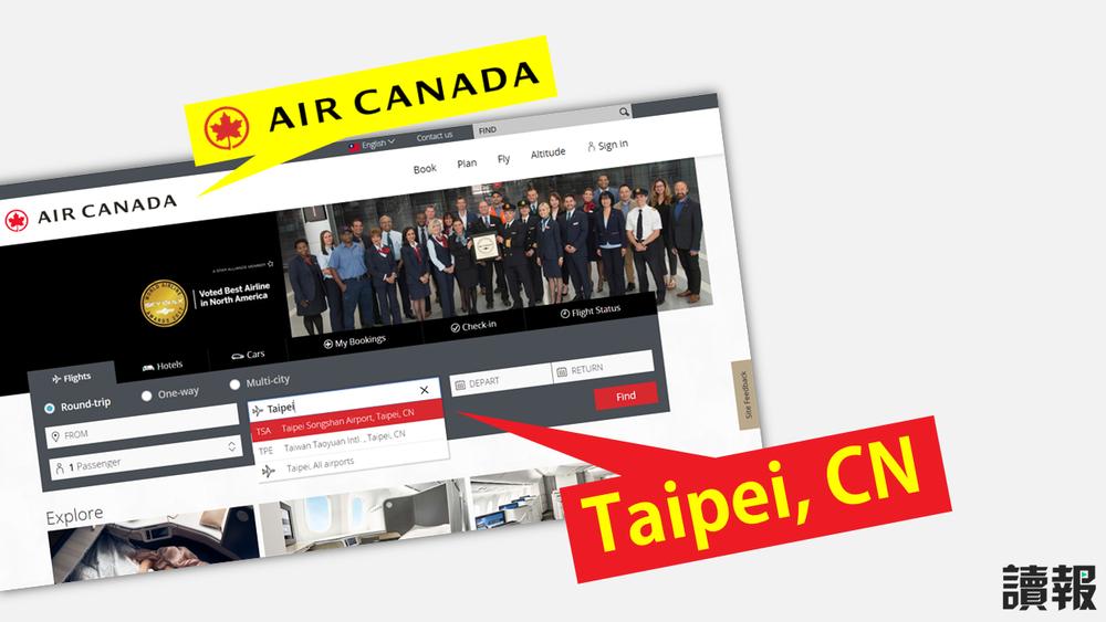 加航將各國飛往台北的航班改列為「台灣,中國」。製圖:美術組