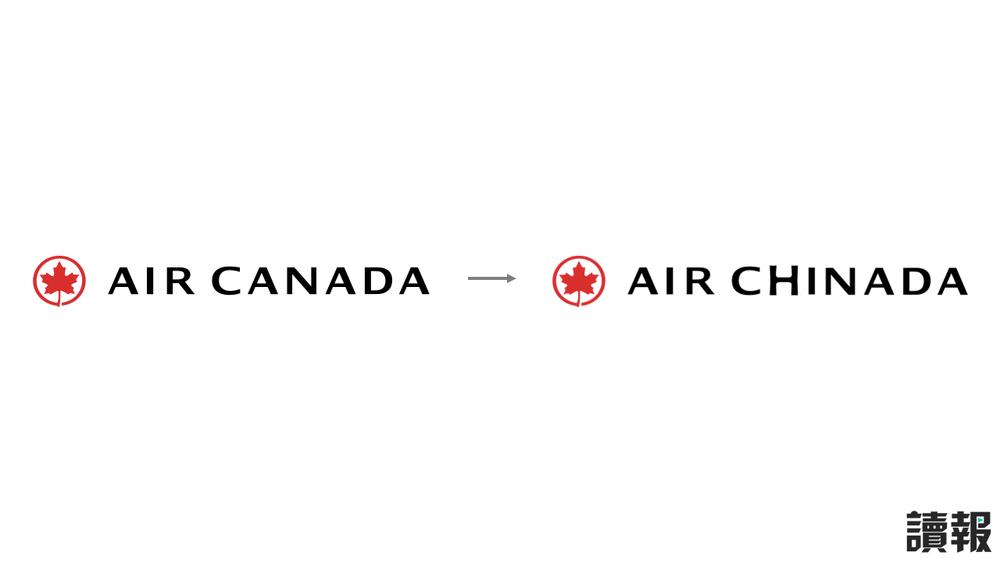 有人在加航臉書怒酸,建議直接改名為「Air Chinada(China+Canada)」。製圖:美術組