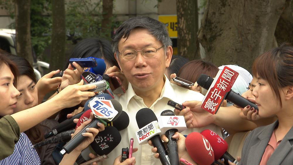 4年前民進黨禮讓柯文哲,將他送上台北市長寶座;4年後民進黨將徵召人選對決柯文哲。圖片提供:民視新聞