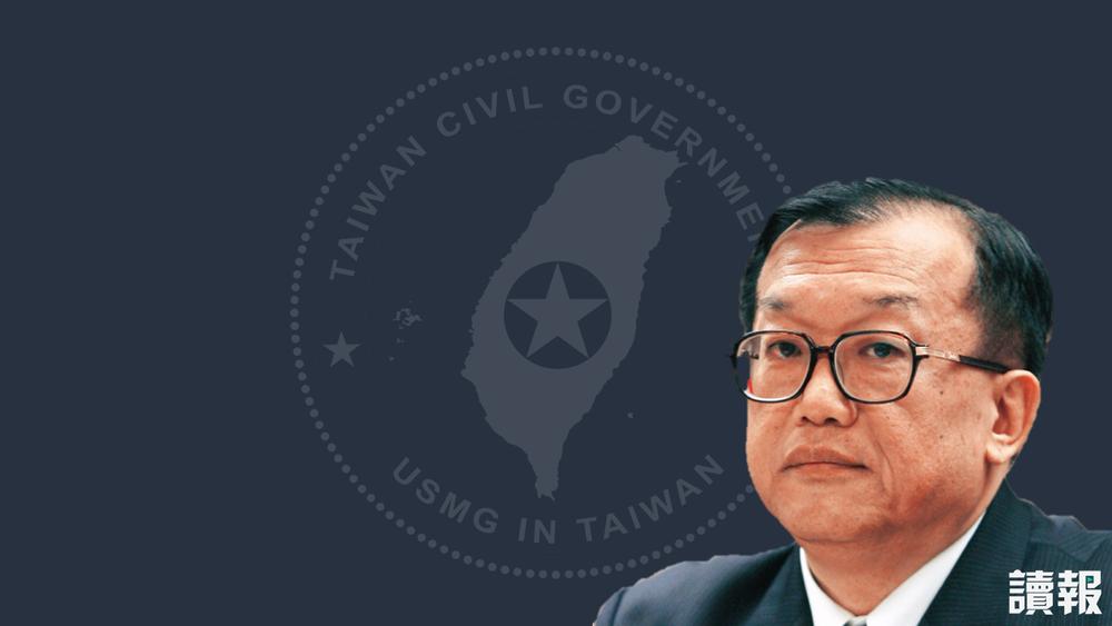台灣民政府秘書長林志昇遭桃園市調處拘提到案說明。製圖:美術組