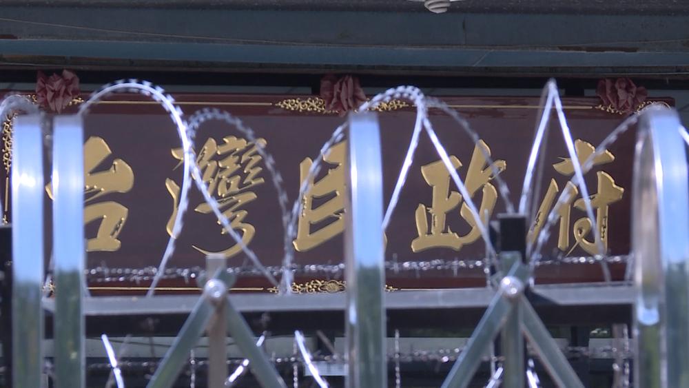 台灣民政府總部戒備森嚴。圖片提供:民視新聞