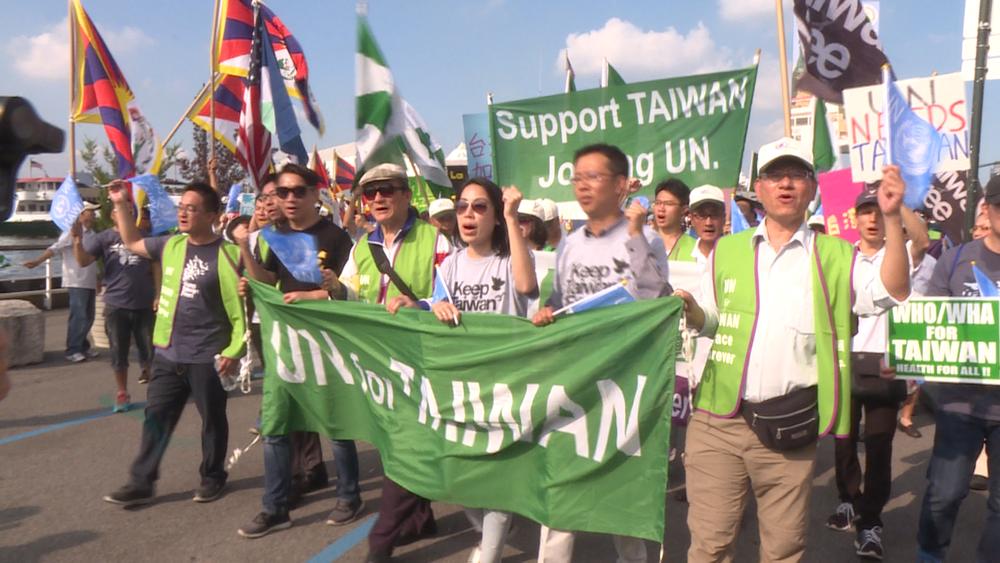 世衛組織未邀請台灣參加大會,衛福部與民團將出發前往日內瓦,讓世界瞭解台灣。圖片提供:民視新聞