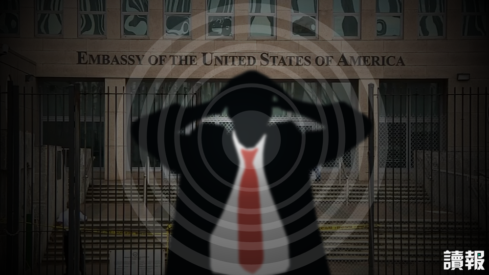 中國疑似針對美國駐華使館發動聲波攻擊。製圖:美術組