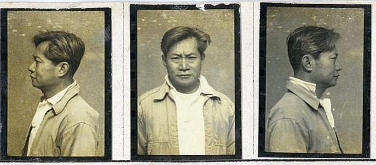陳智雄1962年的「被留質人照」。。圖片提供:Vonny Chen
