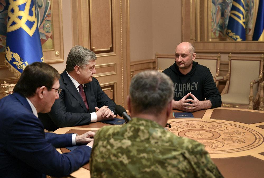 烏克蘭知名記者巴布琴科「假死」誘出俄國間諜。圖片來源:維基共享資源