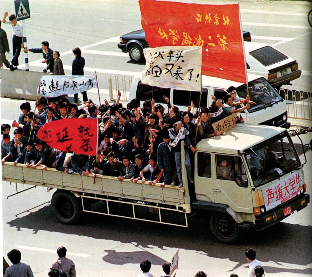 中國至今仍封鎖六四事件相關資訊。圖片來源:《跨時》