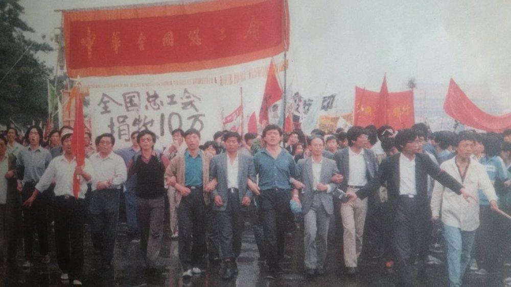 八九民運差點使中國政治走向民主改革。圖片來源:《跨時》