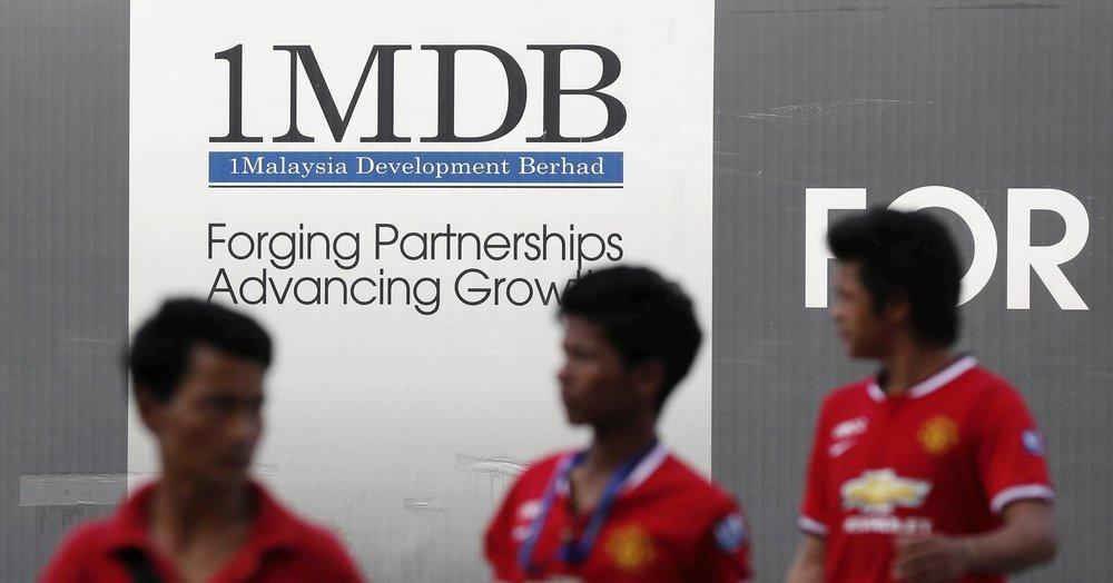 一馬公司的投資決策和帳目,一直受到多方質疑。圖片來源:中國環球電視網