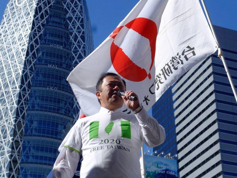 日本學者永山英樹發動聲援,讓日航、全日空將「中國台灣」改成「台北」。圖片來源:永山英樹/Facebook