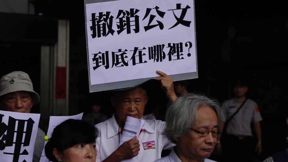 民眾聲援台北市立中山國中前音樂老師蕭曉玲。圖片提供:蕭曉玲