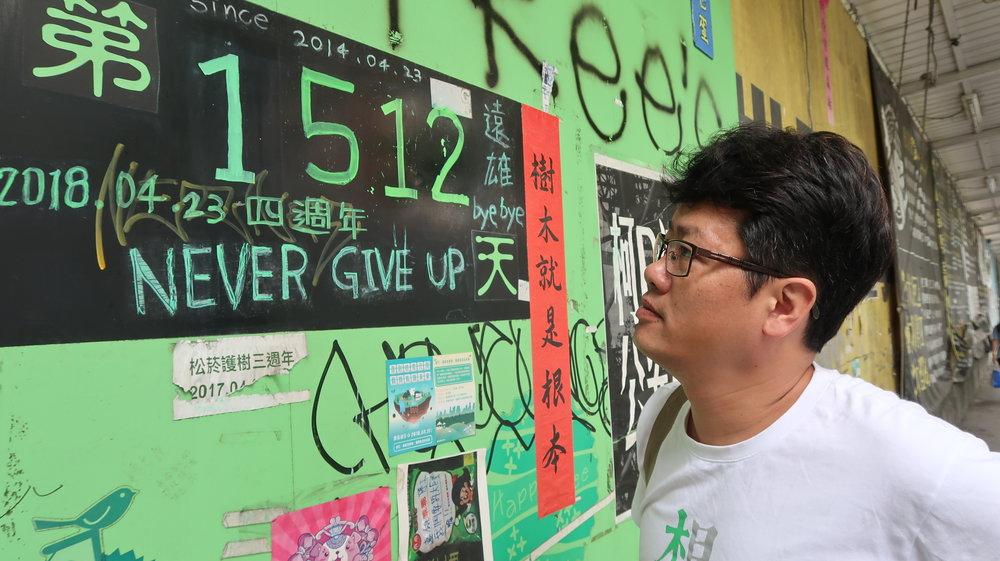 游藝,一個台北市的小市民,卻揭發大巨蛋弊案。攝:周子愉/讀報