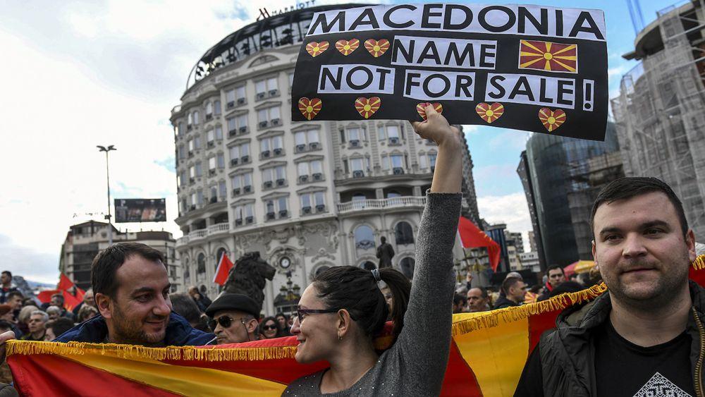 馬其頓與希臘境內的馬其頓省一直存在爭議。圖片來源:中國環球電視網