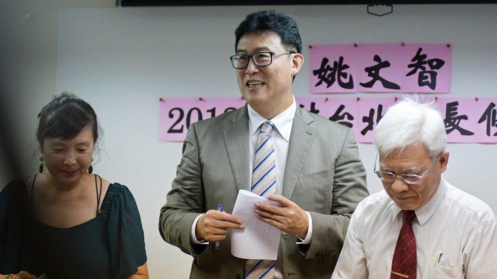 多個台派團體力挺民進黨籍姚文智選台北市長。攝:Bulam Yang/台灣北社