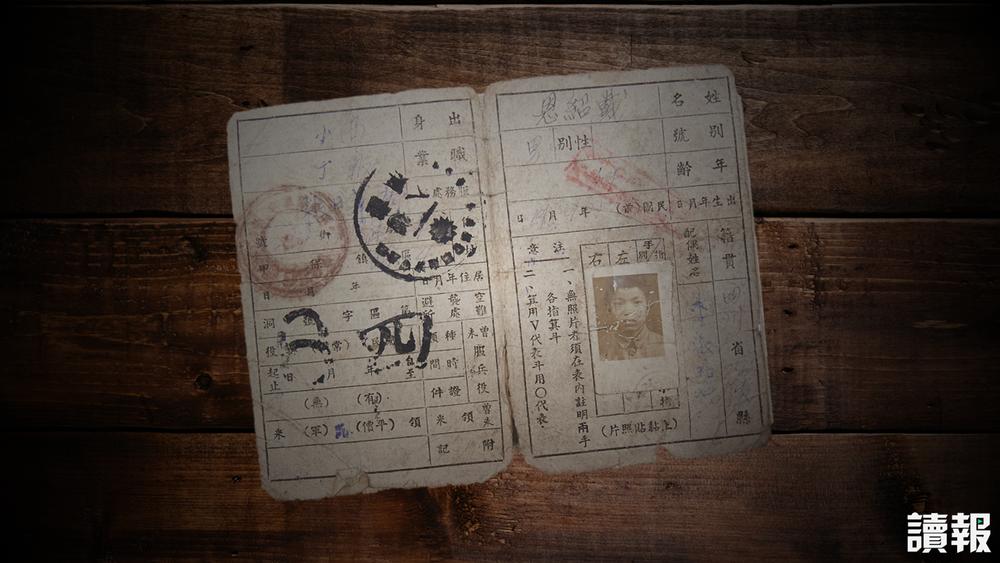 中華民國過去多版身分證都未印上「中華民國國旗」。製圖:美術組