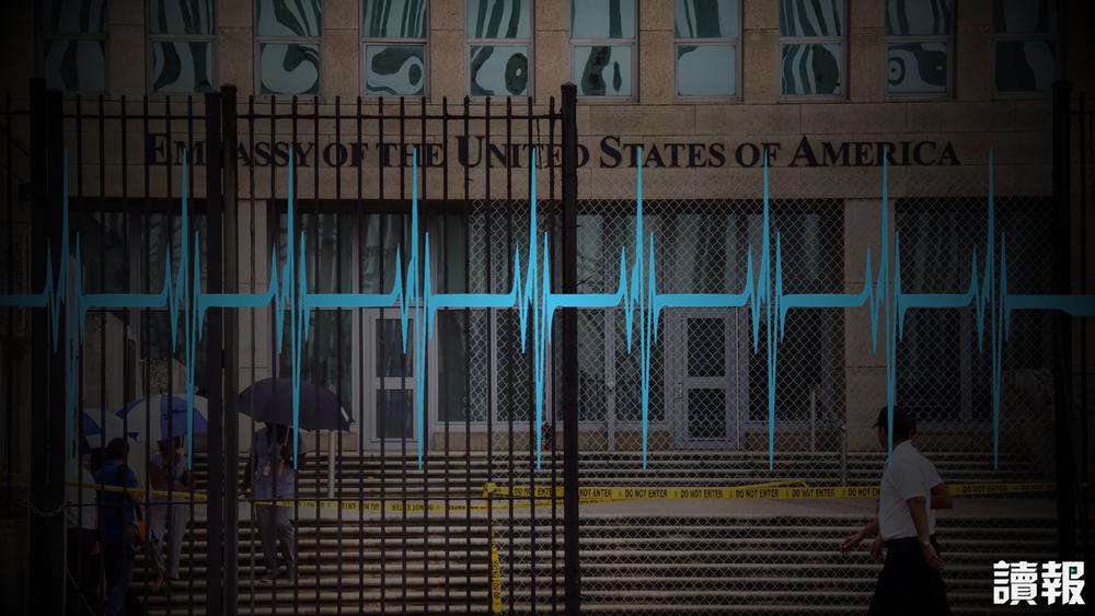 美國駐廣州領事館疑似遭中國頻頻聲波攻擊。製圖:美術組
