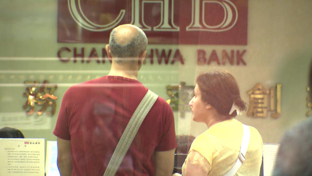 彰化銀行左營分行遭爆放貸弊案。圖片提供:民視新聞