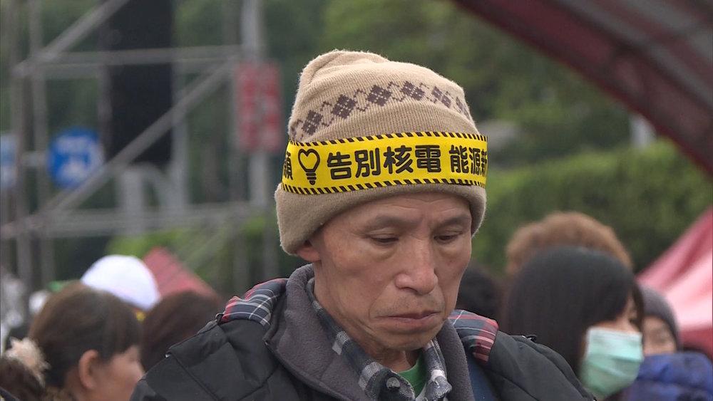 台灣自1980年代起,就有一波又一波的反核遊行。圖片提供:民視新聞