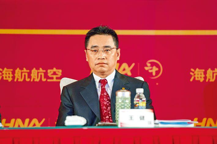 海航集團董事長王健在法國意外死亡。圖片來源:《星島日報》