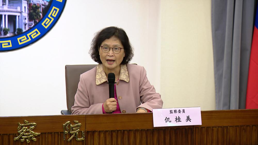 馬英九提名的監察委員仉桂美,將提「政黨及其附隨組織不當取得財產處理條例」有違憲之虞。圖片提供:民視新聞
