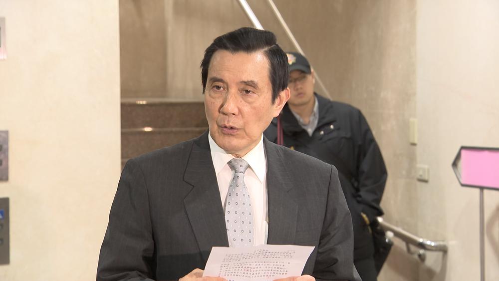 筆者認為台北地方法院應羈押馬英九,以昭公信。圖片提供:民視新聞