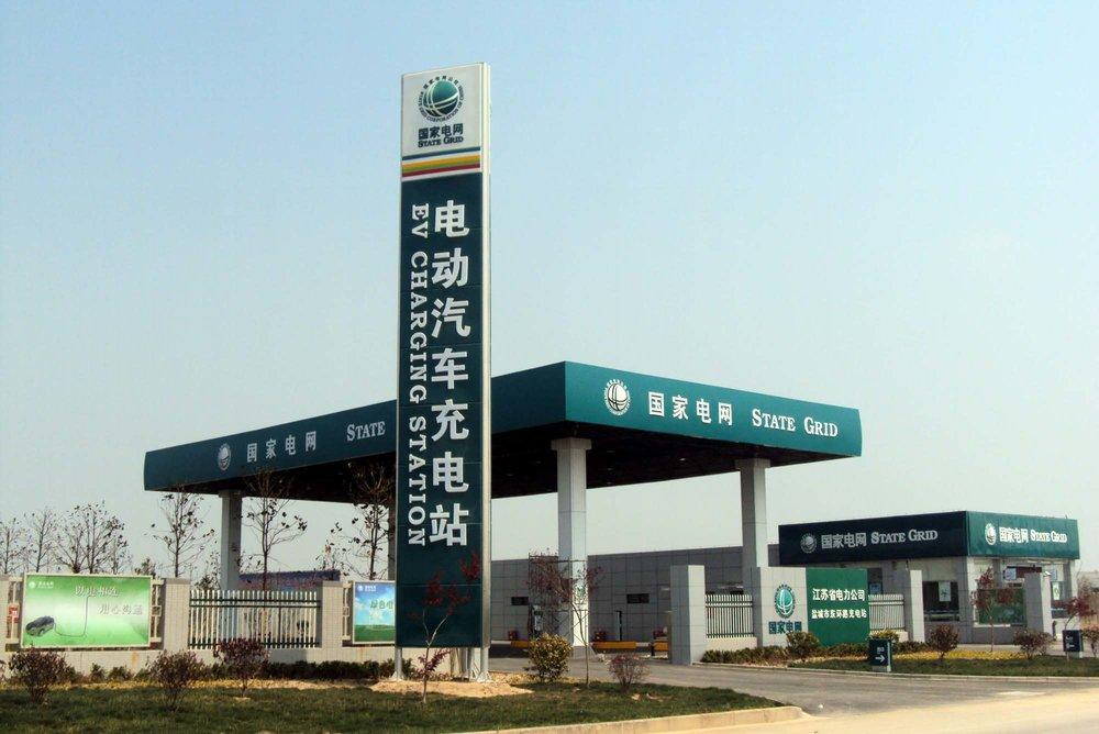 中國國家電網愈入股德國電網50Hertz。圖片來源:電池網