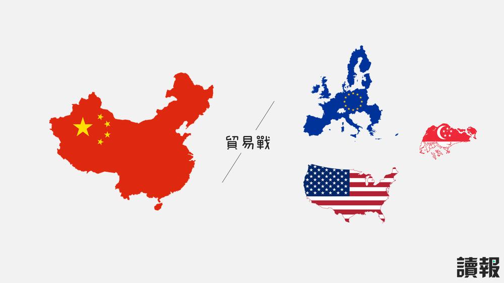 中國將對美國、歐盟、新加坡課徵反傾銷稅。製圖:美術組