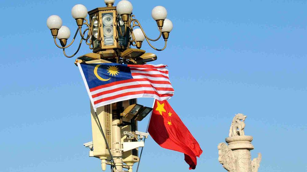 中國在馬來西亞興建一帶一路基礎建設的計畫,恐夢碎。圖片來源:中國環球電視網