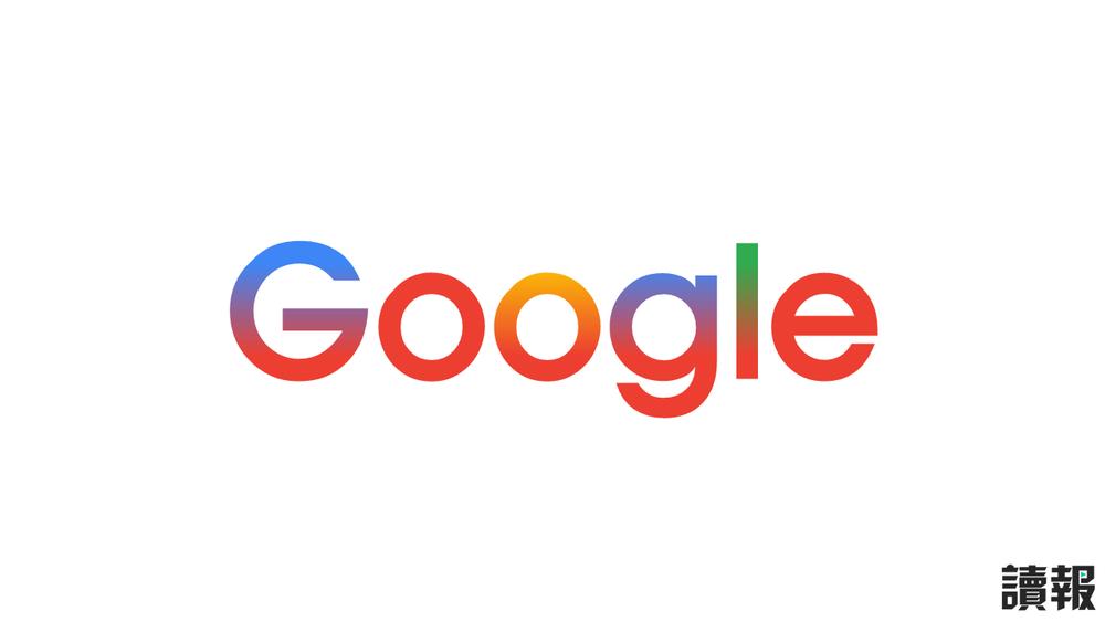 Google疑似秘密開發審查版的搜尋引擎,為的是打入中國市場,引發員工抗議。製圖:美術組
