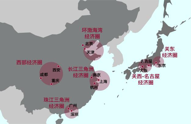 紅木集團在中國的投資事業相當大。圖片來源:The Redwood Group