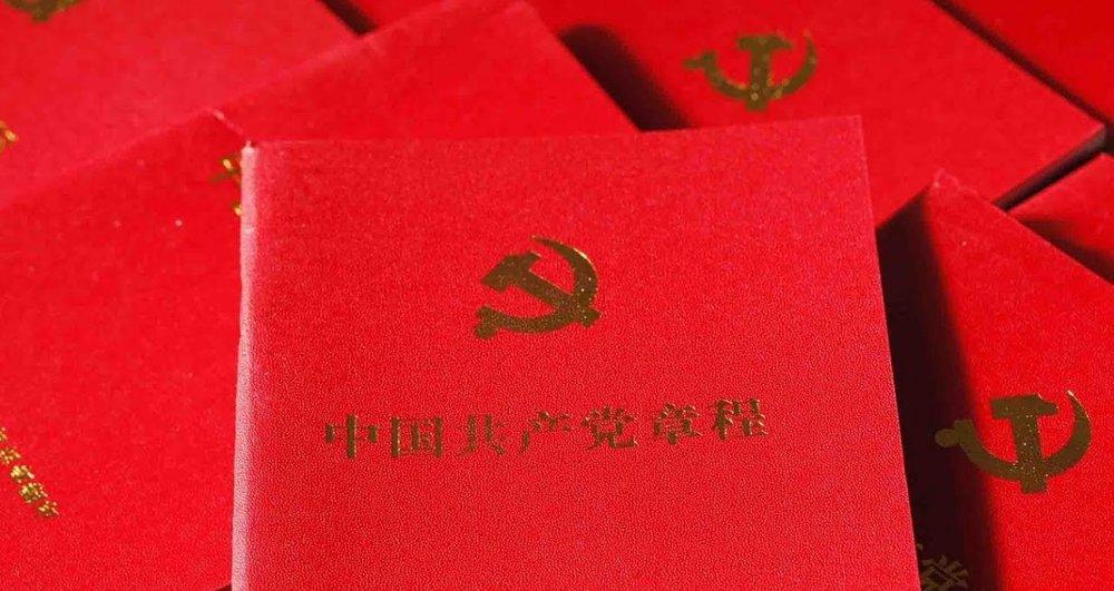 中國當前正將一些大企業試圖國有化。圖片來源:NewsX.tv
