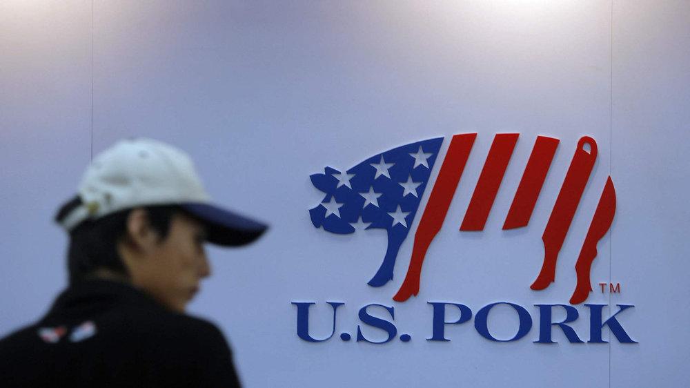 美豬議題恐成美台雙邊貿易協定的談判籌碼。圖片來源:中國環球電視網