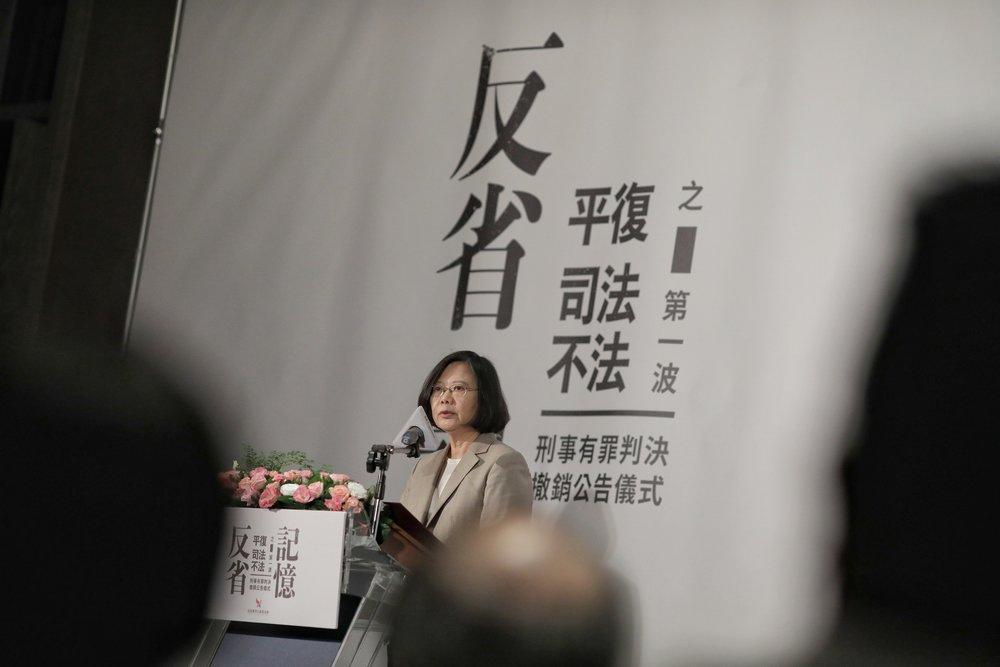 促轉會5日舉行第一波威權統治時期,叛亂案司法不法有罪判決撤銷儀式。圖片來源:中華民國總統府/Flickr