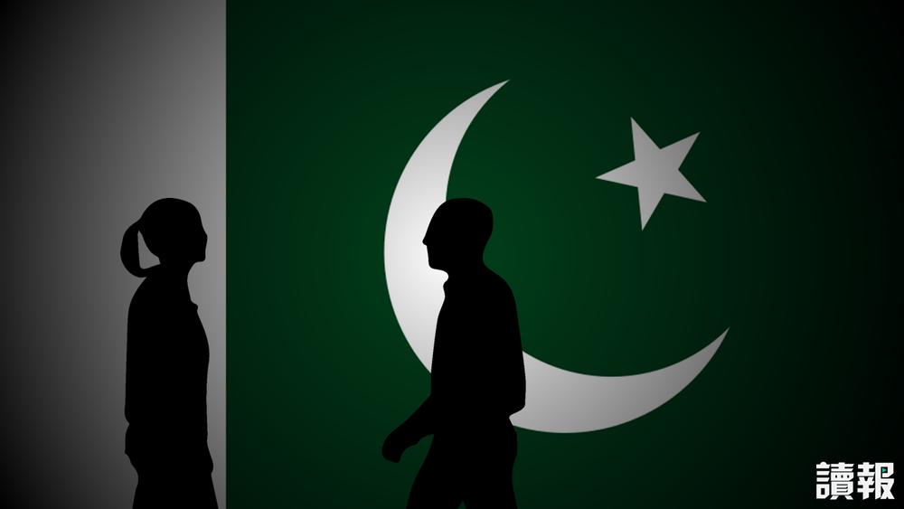巴基斯坦因「一帶一路」債台高築,向IMF求助。製圖:美術組