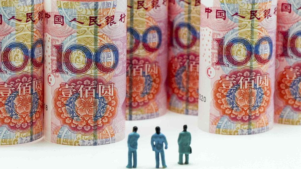 中國目前債務規模高達40兆元人民幣(約6兆美元)甚至更多。圖片來源:中國環球電視網