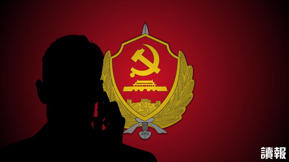 中國國安官員涉嫌駭進美國與法國航太公司的電腦系統,遭美國司法部起訴。製圖:美術組