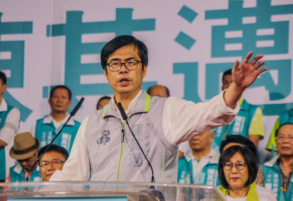 民進黨高雄市長候選人陳其邁日前舉辦「反介入、顧高雄」的活動。圖片來源:陳其邁/Facebook