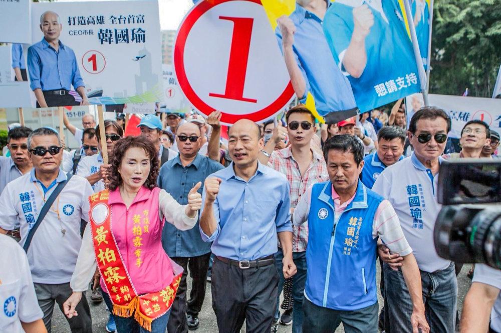 韓國瑜近期引發台灣網路熱議。圖片來源:韓國瑜/Facebook
