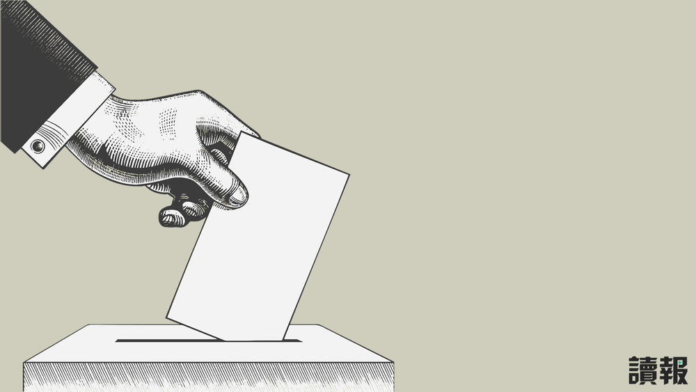 台灣年底九合一大選,還包括十項公投。製圖:美術組