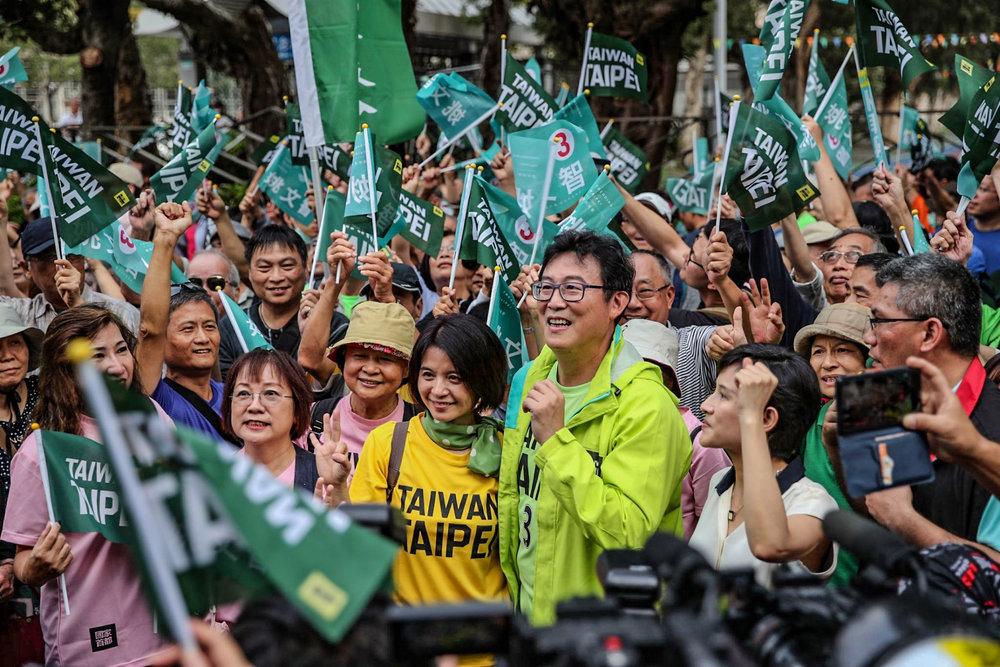 姚文智11月18日在北市府前舉辦大型造勢活動。圖片提供:姚文智辦公室