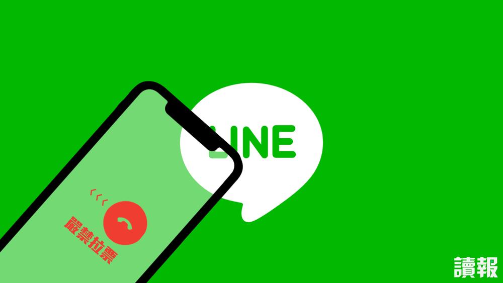 11月24日投票當天嚴禁用簡訊、Line、電子郵件或臉書拉票。製圖:美術組