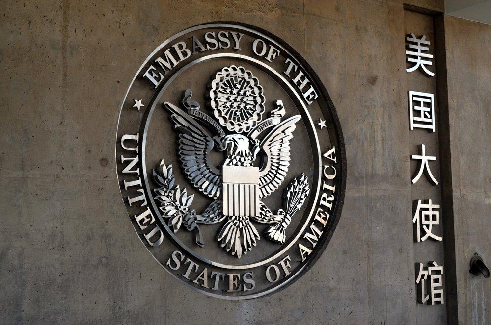 擁有美中雙重國籍的公民,恐被中國以「國安」為由審問、拘留。圖片來源:美國駐華大使館