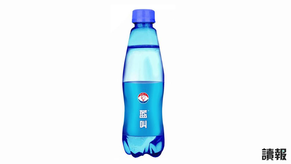 中國福建省推出一款名為「藍叫可樂」的飲料,引發網路熱議。製圖:美術組
