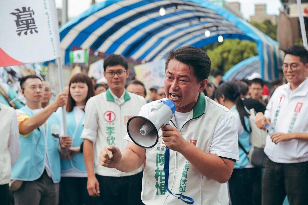 基進黨發言人陳柏惟被網友封為「抗韓戰將」,原定接掌《三立》節目主持人,現在卻驚傳計畫生變。圖片來源:基進黨/Facebook