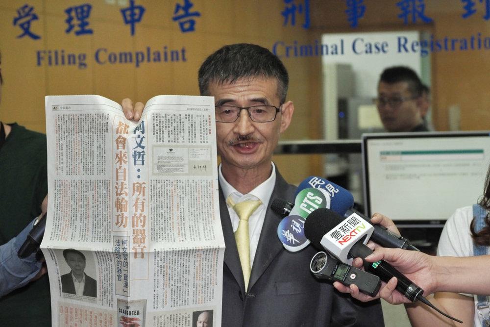 吳祥輝怒告《中國時報》副總裁、總編輯、編輯等4人。攝:張家銘/民報