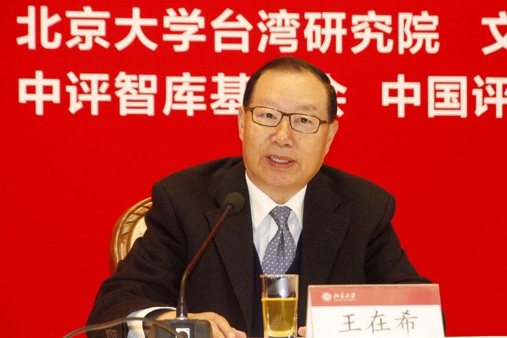 中國前國台辦副主任強調,九二共識就是「堅持一個中國,謀求國家統一」。圖片來源:中國新聞社