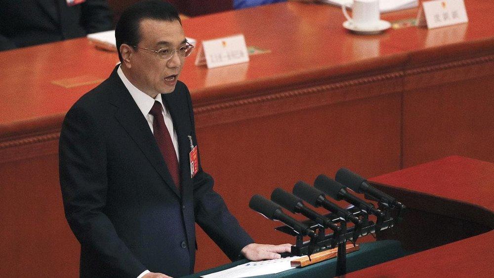 中國總理李克強宣布將2019年的經濟成長目標下修6至6.5%。圖片來源:網路圖片