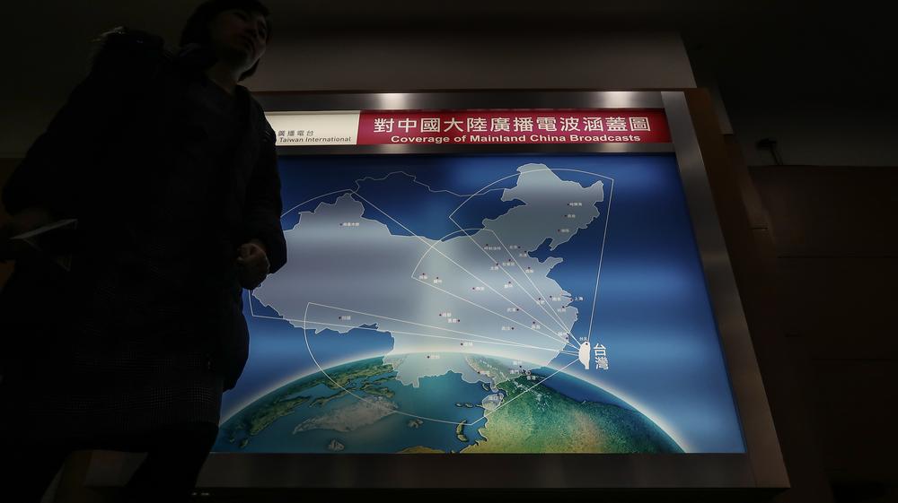 央廣放送範圍涵蓋中國全境。攝:周子愉/讀報