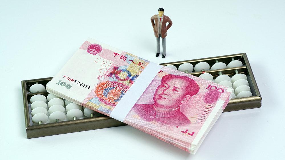 中國全國人大財經委員會副主任尹中卿承認,過去公布的GDP都是造假的。圖片來源:中國環球電視網