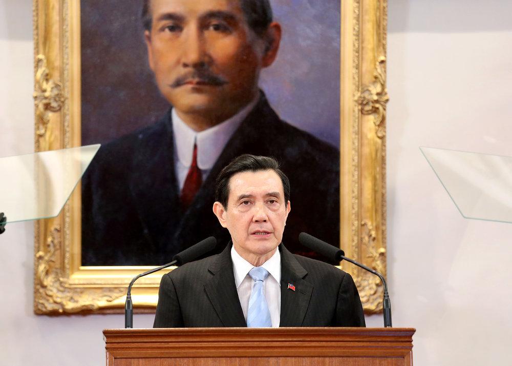 前總統馬英九對於中國會大膽併吞台灣的議題回應,「有這麼嚴重嗎」。圖片來源:中華民國總統府/Flickr