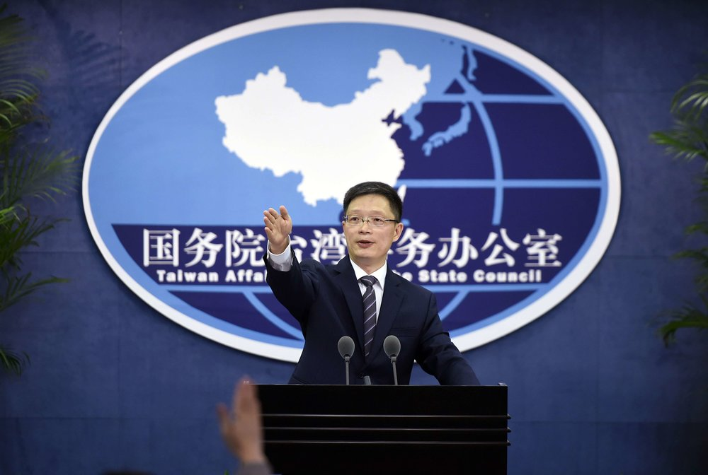 中國國台辦註冊台灣網域「www.31t.tw」。圖片來源:新華通訊社